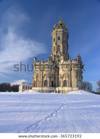 Russian Church in the Baroque style