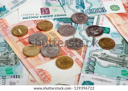 Russian currency, rouble: banknotes and coins - stock photo