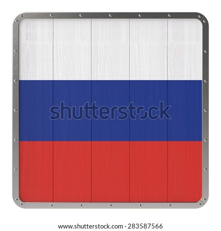 Russian flag on square wooden shield with steel frame - stock photo