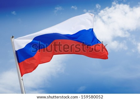 Russian flag waving on wind. - stock photo