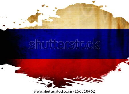Russian flag  with some grunge effects and lines - stock photo