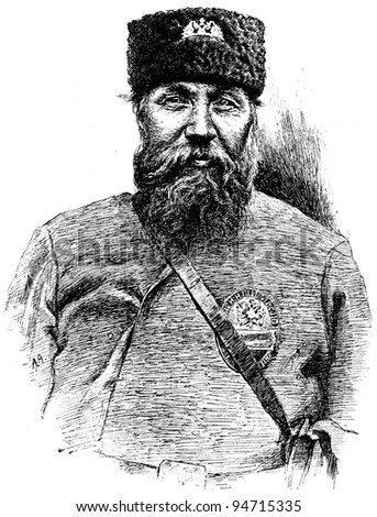 "Russian forest overseer, Olonets province - an illustration from antique book ""Russia, the full geographical description"", Moscow, Russia, 1900"