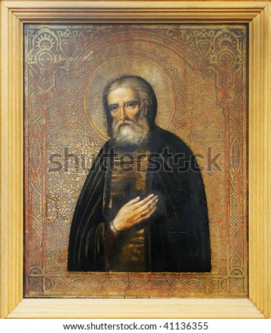 Russian Icon on wood of Seraphim of Sarov - stock photo