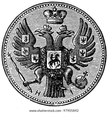 """Russian Imperial, 1890s - an illustration to articke """"Coins"""" of the encyclopedia publishers Education, St. Petersburg, Russian Empire, 1896 - stock photo"""