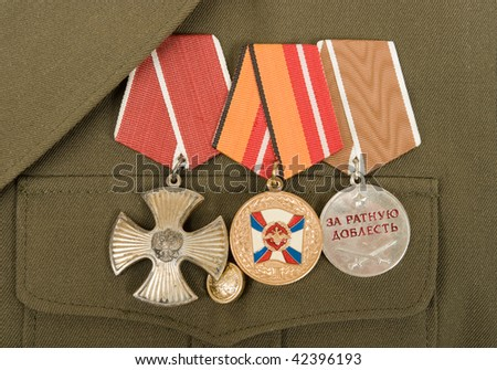Russian Medals - stock photo