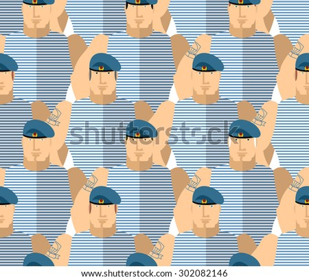 Russian military VDV . Strong Soldiers in blue berets and striped vests. The AIRBORNE TROOPS. Seamless pattern military people.  - stock photo