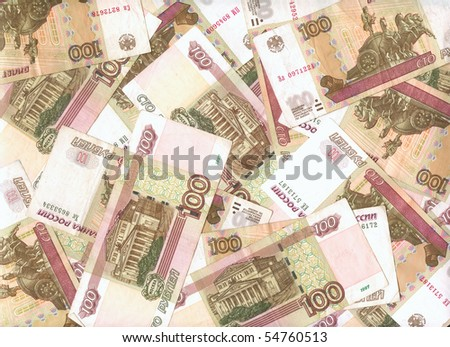 Russian money as background