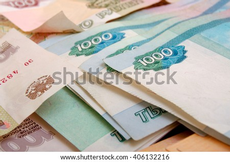 Russian money close-up of various denominations. - stock photo