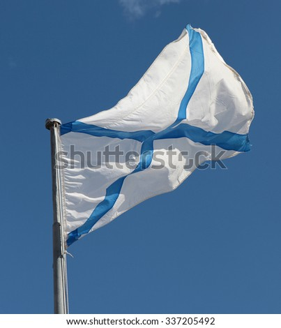 Russian Navy Ensign on a flag stick against blue sky - stock photo