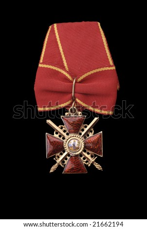 Russian Order of St. Anna (3rd class). Cross was a Holstein and then Russian order of chivalry established by Karl Friedrich, Duke of Holstein-Gottorp on 14 February 1735, in honor of his wife Anna.