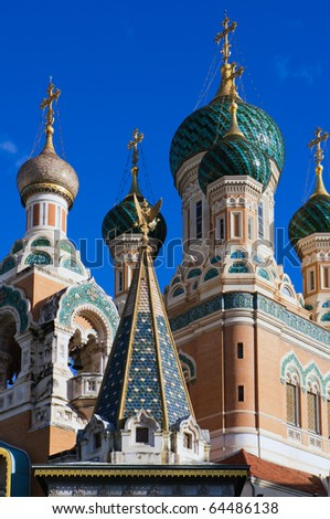 Russian Orthodox Cathedral, commemorating the Grand Duke Nicolas Alexandrovitch, Nice, France - stock photo