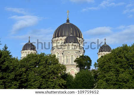 Russian Orthodox Cathedral in Riga, Latvia - stock photo