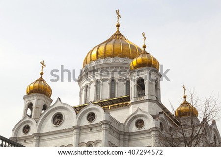 Russian Orthodox Cathedral - The Temple Of Christ The Savior in Moscow, Russian Federation - stock photo