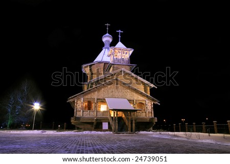 Russian orthodox christian cathedral  Winter city landscape with Russian orthodox christian cathedral