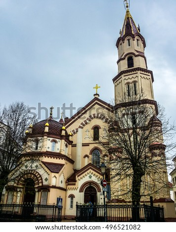 Russian Orthodox Church of St. Nicholas in Vilnius, Lithuania