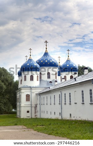 Russian orthodox Yuriev Monastery, Church of Exaltation of the Cross, Great Novgorod, Russia
