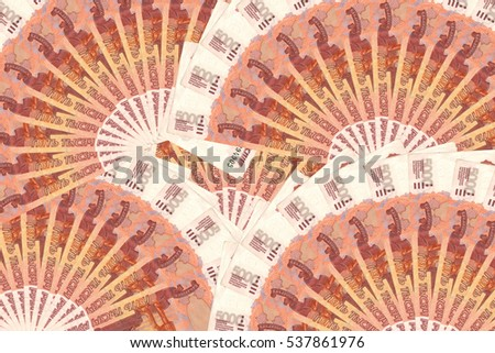 Russian paper banknotes 5000 rubles. Background