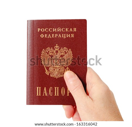 Russian passport in the hand isolated on white background - stock photo