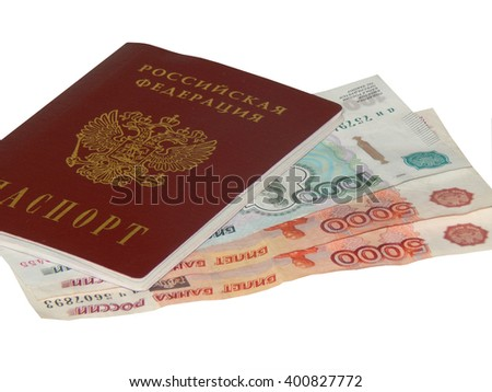 Russian passport with money for 11000 rubles