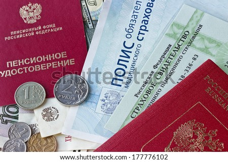 Russian pension certificate and certificate of insurance isolated