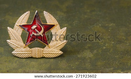 Russian Red Star with Hammer and Sickle - stock photo