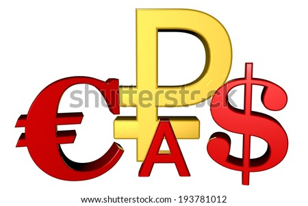 country currency and symbol pdf