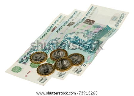 Russian rubles are isolated on a white background