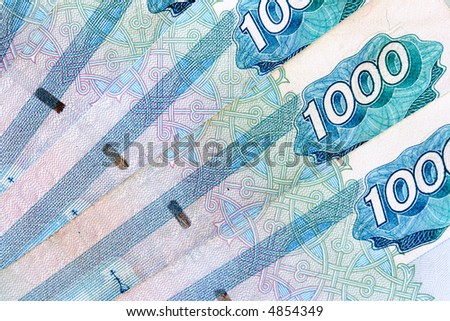 Russian 1000 rubles bank notes close-up - stock photo