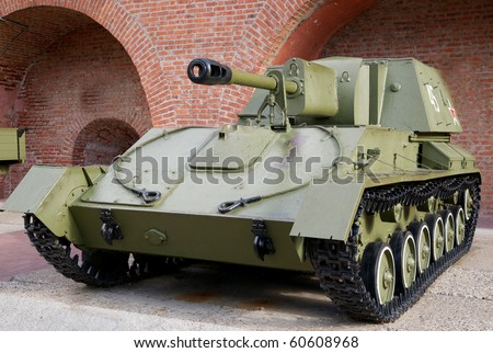 Russian self-propelled gun