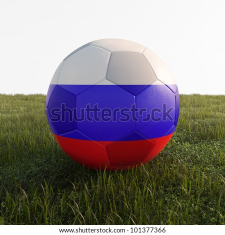 russian soccer ball isolated on grass - stock photo