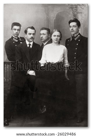 Russian vintage photograph, beginning of XX century