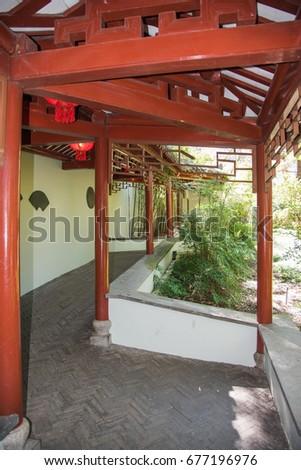 Rust Coloured Wooden Overhang At Chinese Garden In Sydney, Australia/Patio  Overhang/SYDNEY