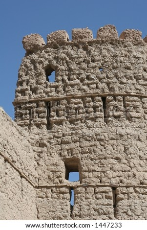 Rustaq Fort Detail - stock photo