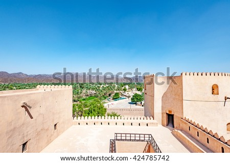 Rustaq Fort in Al Batinah Region, Oman. It is located about 175 km to the southwest of Muscat, the capital of Oman. - stock photo