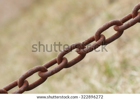 rusted chain - stock photo