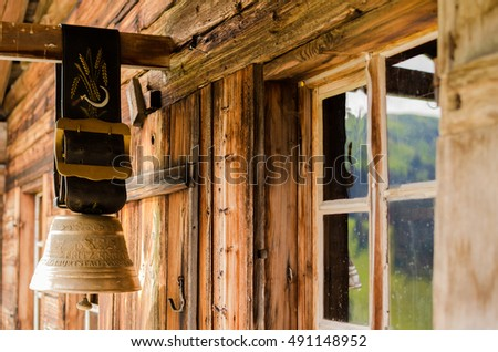 Pioneer Outhouse High Desert Museum Bend Stock Photo