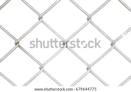 Rusty Chain Link Wire Mesh Fence Stock Photo (100% Legal Protection ...