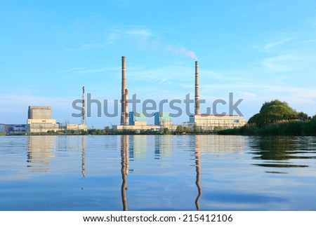 Ryazan Power Station. The power station is located in Novomichurinsk of the Ryazan Oblast, Russia.