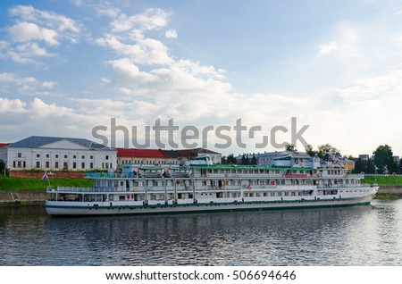 "RYBINSK, RUSSIA - JULY 21, 2016: Cruise ship ""Athanasius Nikitin"" on river quay in Rybinsk, Russia"