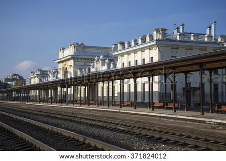 RYBINSK, RUSSIA - SEPTEMBER 26, 2014: The old building of the railway station of the city of Rybinsk after reconstruction