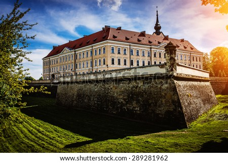 Rzeszow Castle - one of the main landmarks of Rzeszow rebuilt between 1902-1906, located on the former grounds of the castle of the House of Lubomirski.