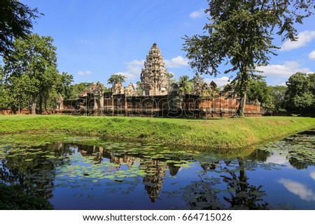 S dok Kok Thom, or S dok Kak Thom, is an 11th-century Khmer temple in present-day Thailand, located about 34 kilometres northeast of the Thai border town of Aranyaprathet