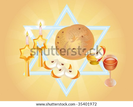 Sacral meal in the holiday of Rosh-hashanah - stock photo