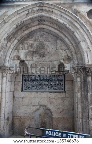 Sacred stone arched doorway from Jerusalem, Israel, a holy city,