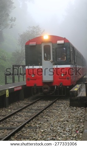 Sacred Tree Station, Taiwan - April 12, 2015: Public Train leaves from Sacred Tree Station in Alishan National Scenic Area, Taiwan on April 12, 2015. This station is a place to visit the ancient tree.
