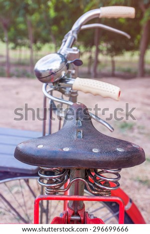 saddle with shock absorbers retro bicycle   - stock photo