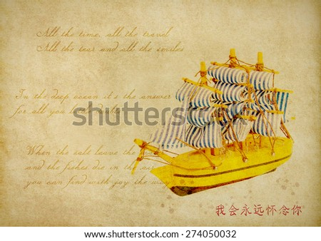 sail boat with romantic poem background - stock photo