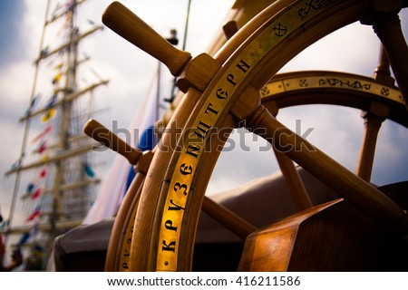 Sailing helm - stock photo