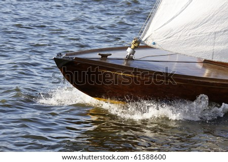 Sailing on Lake Alster in Hamburg - stock photo