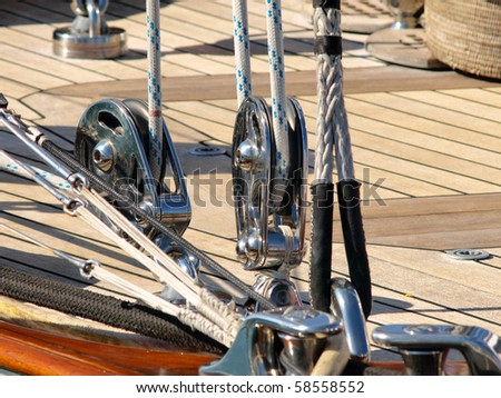 sailing yacht - stock photo